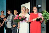 zdjęcie z wydarzenia